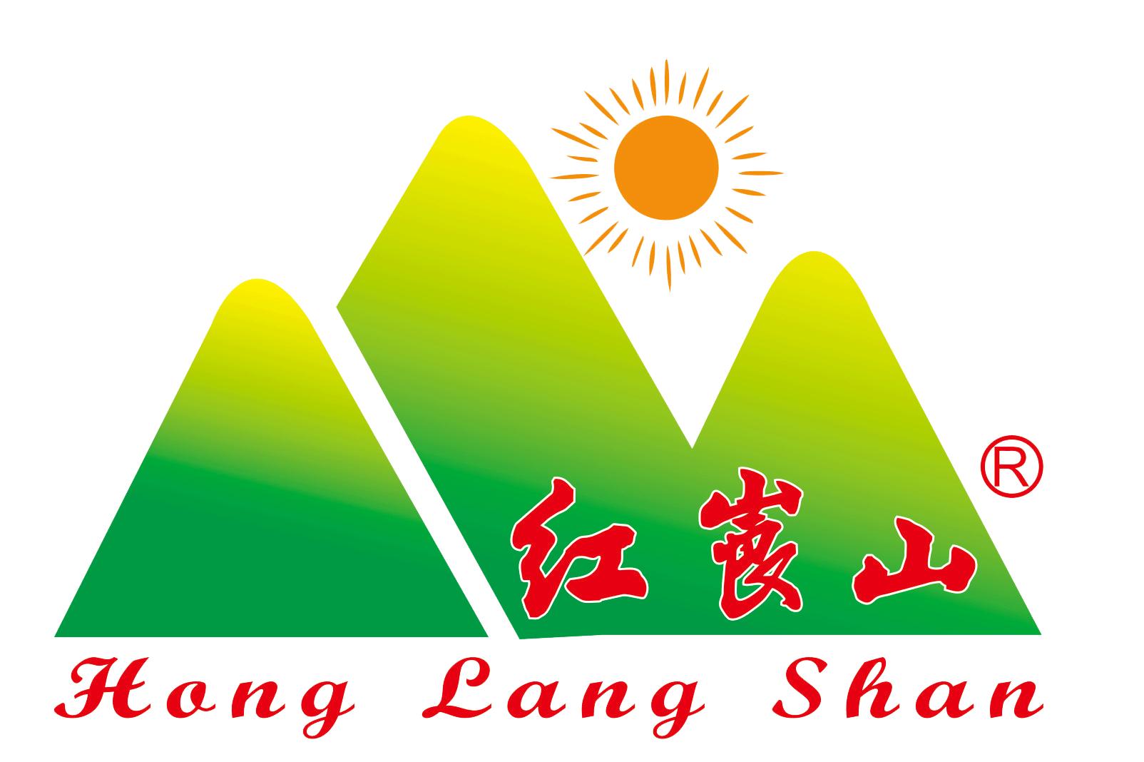 湖南红崀山木业科技有限公司