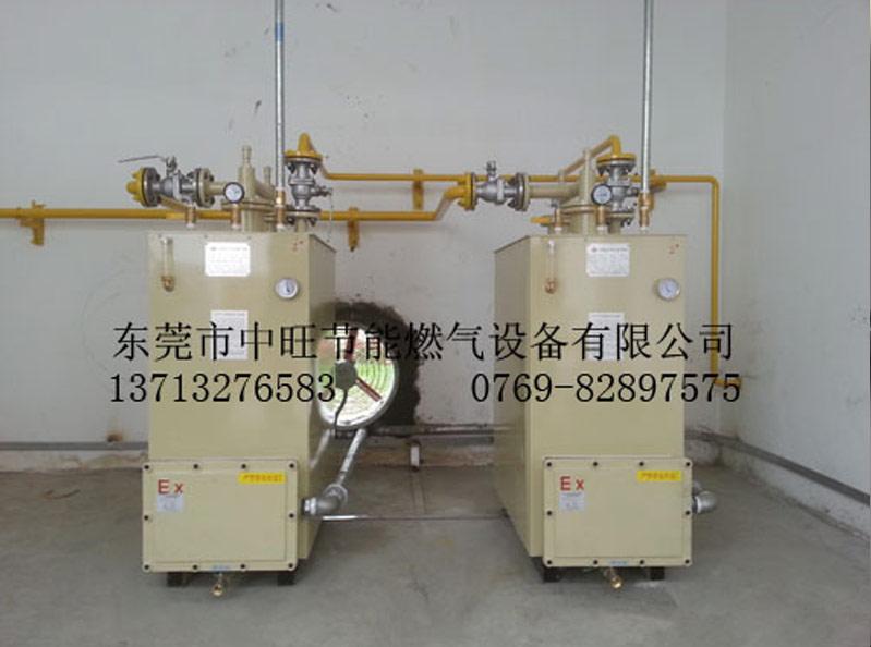 汽化器玻璃行业